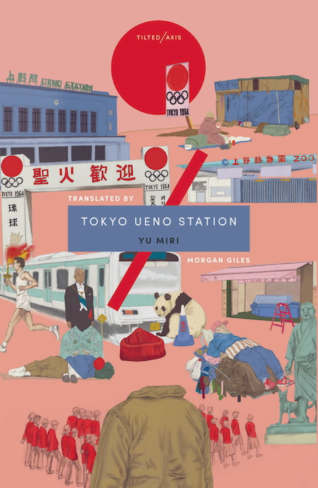 Tokyo Ueno Station cover